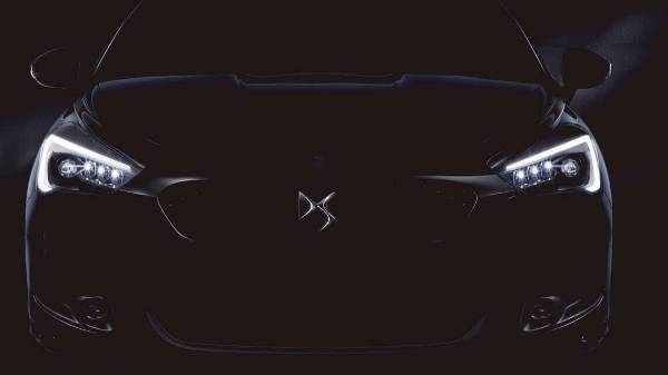 DS5 Dark headlights