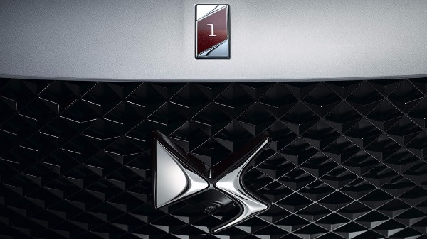 DS7 crossback grille