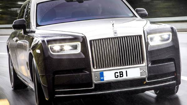 GB 1 Registration Plate