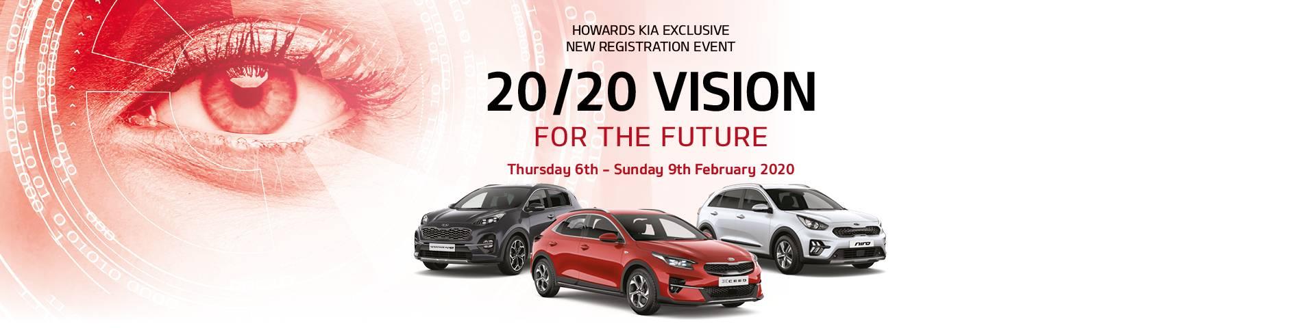 Kia 2020 Vision