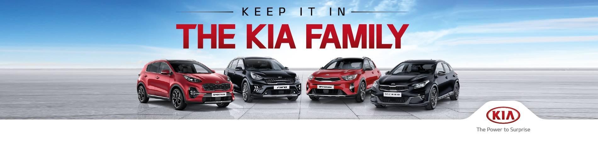Kia Keep it in the Family