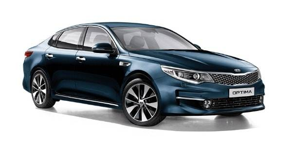Kia Optima Blue