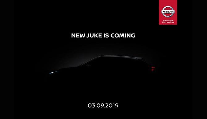 2020 Juke Teaser