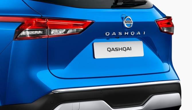 Nissan New Qashqai Exterior styling
