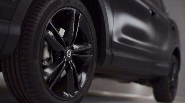 Nissan Qashqai tyres