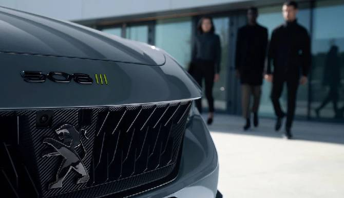 Peugoet 508 PSE front grille