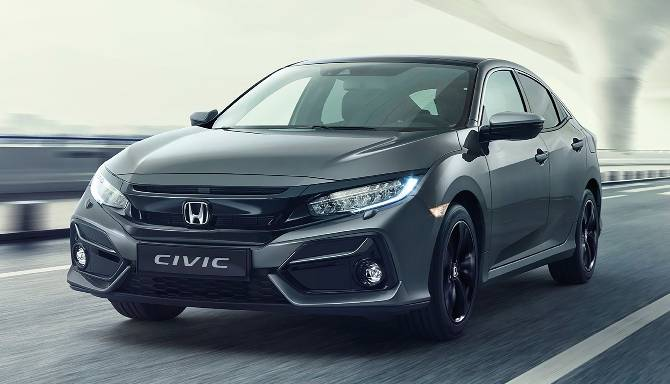 Special Offer Blocks - Civic