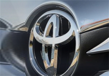 New Toyota Supercar on the Horizon
