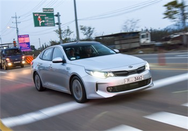 What Can We Expect From Kia's New 2016 Optima PHEV?