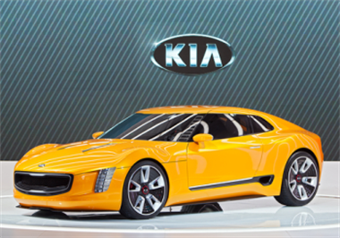 Kia Promise To Release Sports Car By 2020