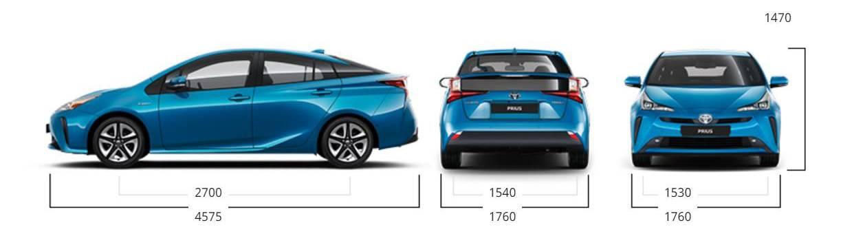 Toyota Prius Dimensions